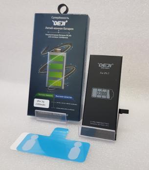 Аккумулятор iPhone 7, (DEJI) 3,82vDC, 2200mAh (увеличенная емкость)