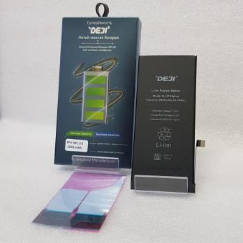 Аккумулятор для iPhone 8 Plus, (DEJI) 3,82 v, 2691 mAh