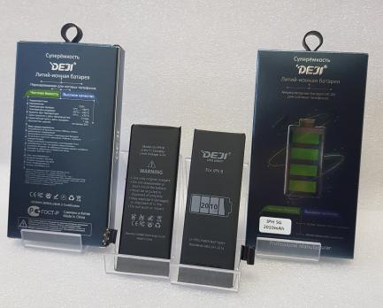 Аккумулятор iPhone 5, (DEJI) 3.8v, 2010mAh (увеличенная емкость)