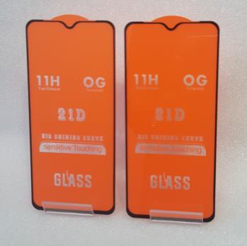 Защитное стекло 5d 9h для Oppo A5S (CPH-1909)/AX7 (CPH-1903)/Realme 3, черное