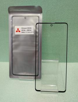 Стекло с OCA пленкой Samsung Galaxy A71, SM A715F/DS, черное
