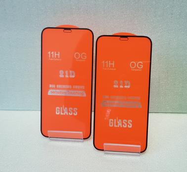 Защитное стекло 5d 9h, для Apple iphone 12 mini, черное