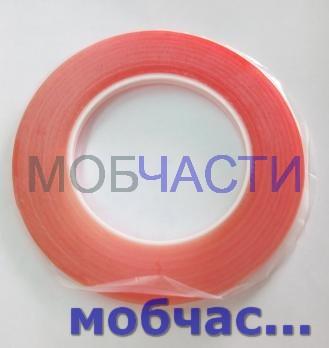 Скотч двусторонний, монтажный (красный) для вклейки сенсоров. 5мм, 25м
