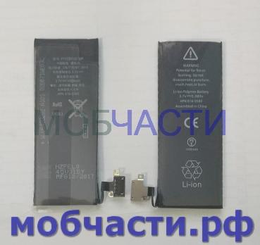 Аккумулятор iPhone 4S, 3.7v, 1430mAh