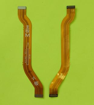Шлейф межплатный Huawei Y8P, AQM-LX1