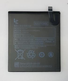 Аккумулятор LeEco, Le Max 2, x820, 3.83v, 3000mAh