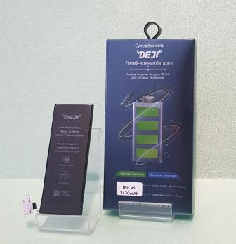 Аккумулятор iPhone 4S (DEJI) 3.8v, 1430mAh