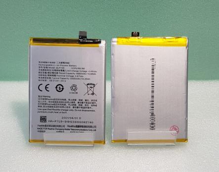 Аккумулятор BLP-729 для Realme 5, Realme C3, Realme C11, Realme C21, Oppo A5s (CPH-1909), Realme Narzo 30 (RMX 2156), 5000mAh