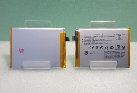 Аккумулятор Vivo Y1s (2015), Y91i (1816), Y91c, Y93 (1811), Y95 (1807), B-F3, 3.85v, 4030mAh