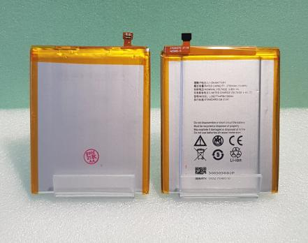 Аккумулятор ZTE Axon 7 mini, Li3927T44P8h726044, 3.85v, 2705mAh