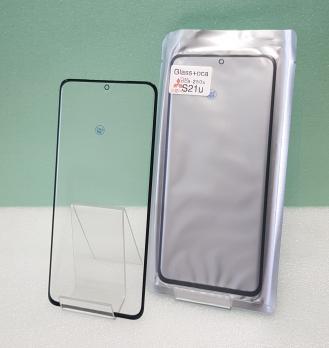 Стекло с OCA пленкой Samsung Galaxy S21 Ultra, SM G998, черное
