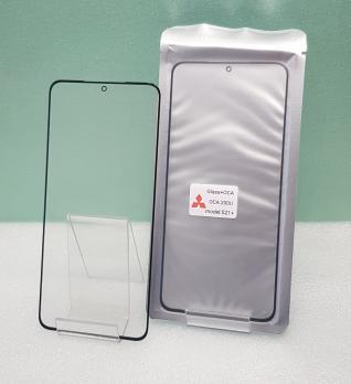 Стекло с OCA пленкой Samsung Galaxy S21 Plus, SM G996, черное