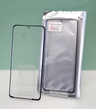 Стекло с OCA пленкой Samsung Galaxy S20 Ultra, SM G988, черное