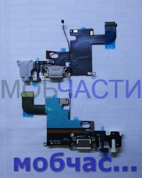 Шлейф iPhone 6, с разъемом зарядки и наушников, серый