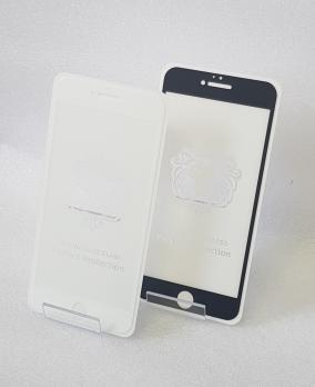 Защитное стекло 5d 9h, для Apple iphone 6 Plus, 6S Plus, белое