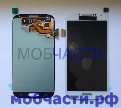 Дисплей с сенсором Samsung Galaxy S4, GT i9500, GT i9505, белый, Oled