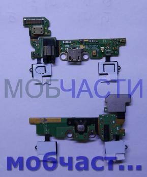 Шлейф Samsung Galaxy A3, SM A300f, с разъемом зарядки