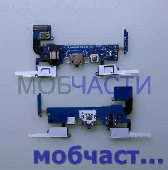 Шлейф Samsung Galaxy A5, SM A500f, с разъемом зарядки