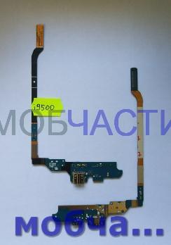 Шлейф Samsung Galaxy S4, i9500 с разъемом зарядки
