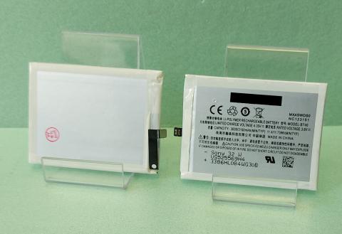 Аккумулятор Meizu MX4, m460, m461, BT40, 3100mAh